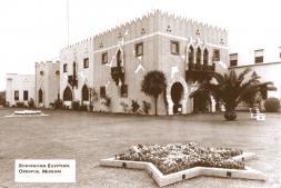 1930 - AMORC Oriental Museum - San Jose, California